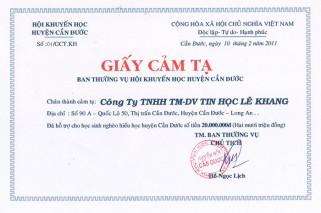 Công ty Lê Khang tặng 50 suất học bổng (T1-2011)