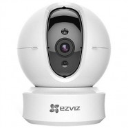 Camera quay 360 (Khuyến mãi cực sốc đến 30/9)