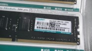 RAM PC DDR4 8GB Kingmax/Kingston/Dato (Buss 2133/2400Mhz)