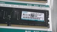 RAM PC DDR4 8GB Kingmax/Kingston/Dato (Buss 2133/2400Mhz)